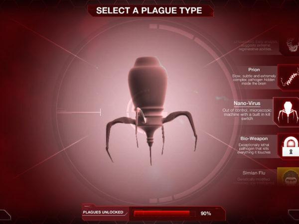 so swine flu is now a bio-weapons test?